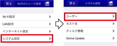 User_pw_chg1