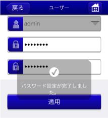 User_pw_chg3