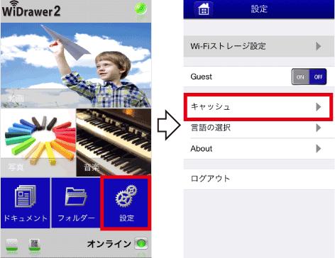 cachesize3