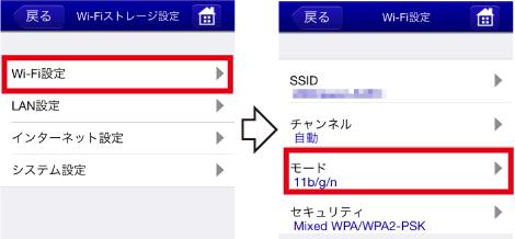 mode_chg1