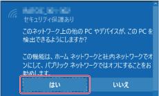 pc10_wifi_4