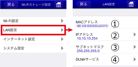 setting_UI5