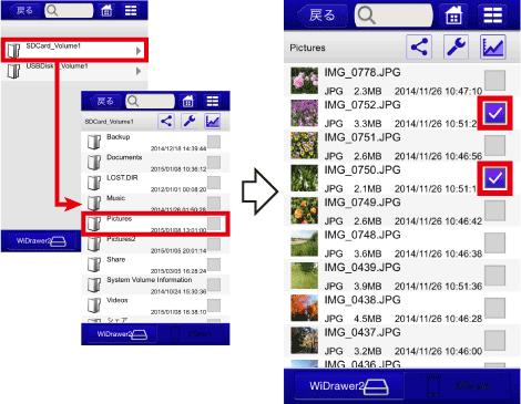 SDtoM_copy1