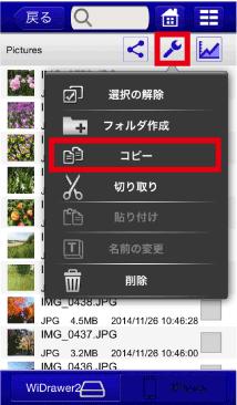 SDtoM_copy2