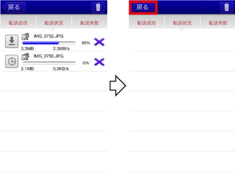 SDtoM_copy6