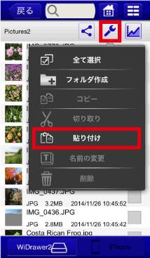 SDtoUSB_copy3