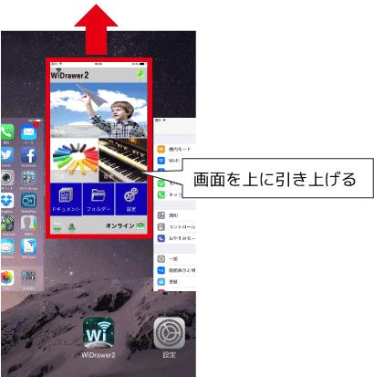 Wi-Fi_secrity_chg4