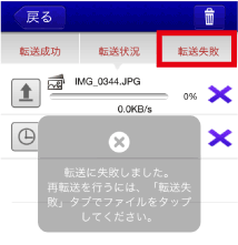 copy_error1