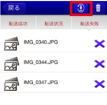copy_error2