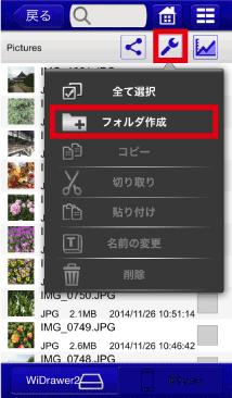 create_folder2