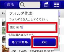 create_folder3