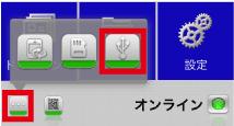 dismount_USB
