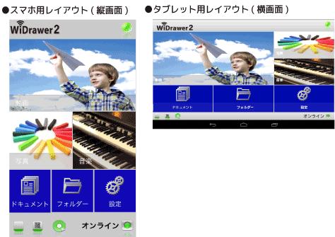 home_UI21
