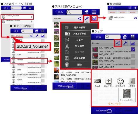 home_UI24
