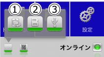 home_UI29