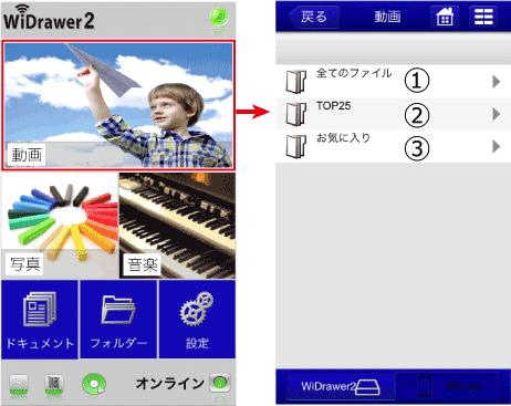 home_UI7