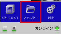 home_folder