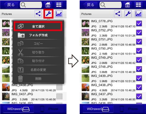 ikkatu_copy1