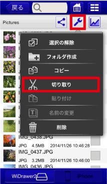 move_files2