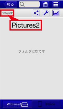 move_files4