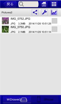 move_files6