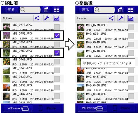 move_files7