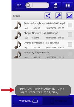 open_music3
