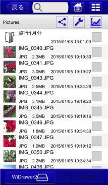 select_file2