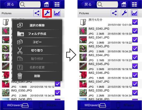 select_file4