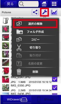select_file6