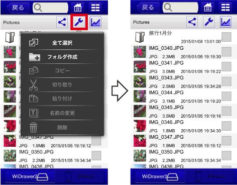 select_file7