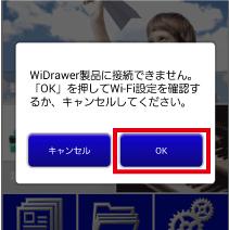 wifi-NFC3