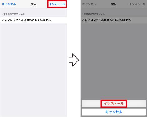 wifi-QR-ios4