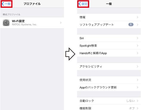 wifi-QR-ios7