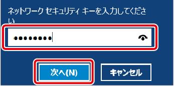 PC_wifi04