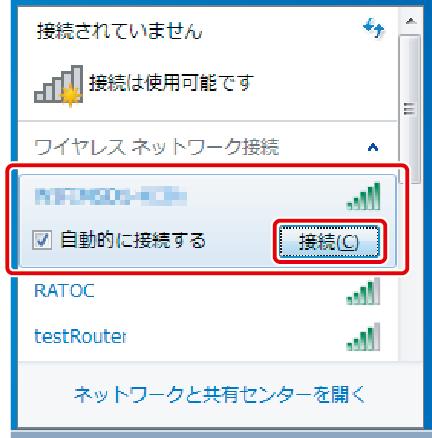PC_wifi08