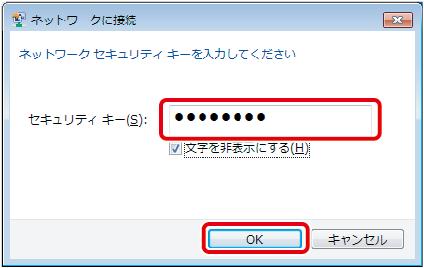 PC_wifi09