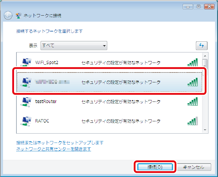 PC_wifi13
