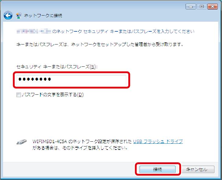 PC_wifi14