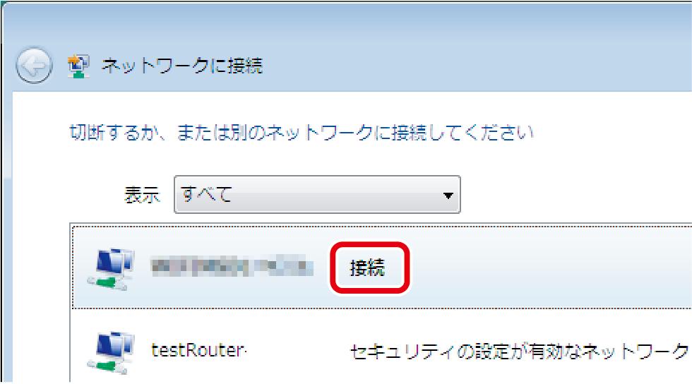 PC_wifi16