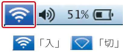 PC_wifi18