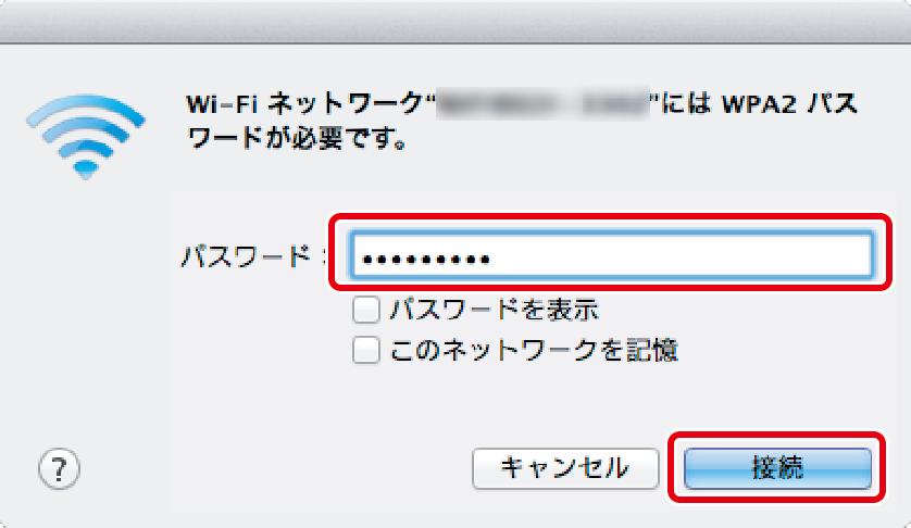 PC_wifi20