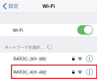 iOS8-wifi2