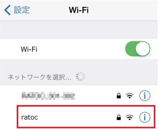 iOS8-wifi4