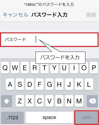 iOS8-wifi5