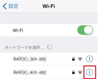 iOS8-wifi6