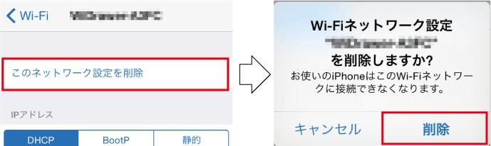 iOS8-wifi7