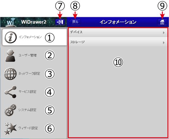 W2-013-1