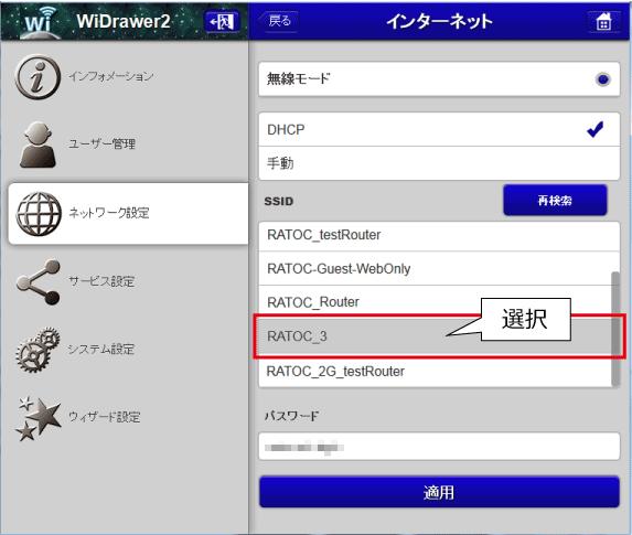 W2-039-2