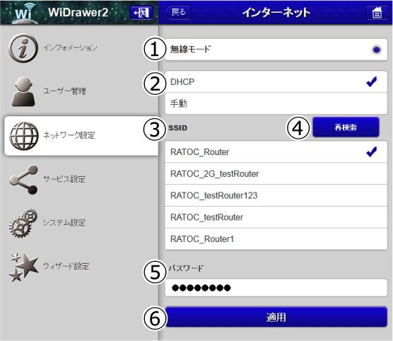 W2-040-2